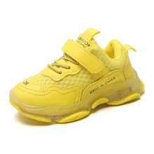 ULKNN autumn new childrens sports shoes soft bottom breathable girls net 3-4-6-10 years old boy yellow green orange