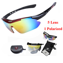 0089 Sport Polarized Glasses 5 Lens With Original Box Tactical Army Goggles UV400 Protection