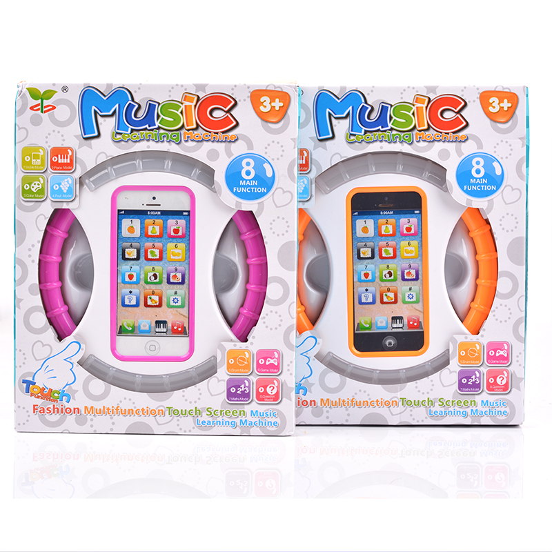 Fashion Multifunction Touch Screen Music Learning Machine;Educational Toys Music with Light Early Childhood Learning Machine ...