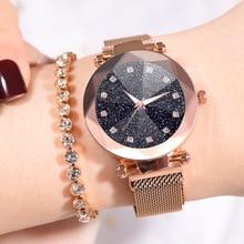 2019 hot sale  watch women luxury rose gold starry sky rhinestone quartz gifts for elegant fashion wrist