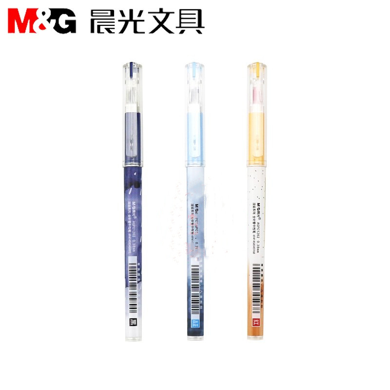 Chenguang Stationery 0.38mm Full Needle Gel Gel Pen Student Office Black Pen Pen AGPC1202Chenguang Stationery 0.38mm Full Needle Gel Gel Pen Student Office Black Pen Pen AGPC1202