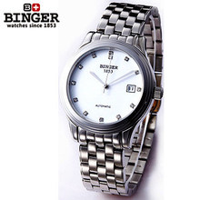 New High Quality Binger Brand Steel Band Watches Men Dress Simple Wristwatch Relogio Waterproof Watch Wedding Gift Clock
