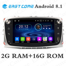7 Android 8.1 Car GPS Navigation for Ford Focus Mondeo C-MAX S-MAX C S Max Kuga Galaxy DVD Player Radio