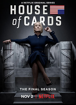 纸牌屋 第六季