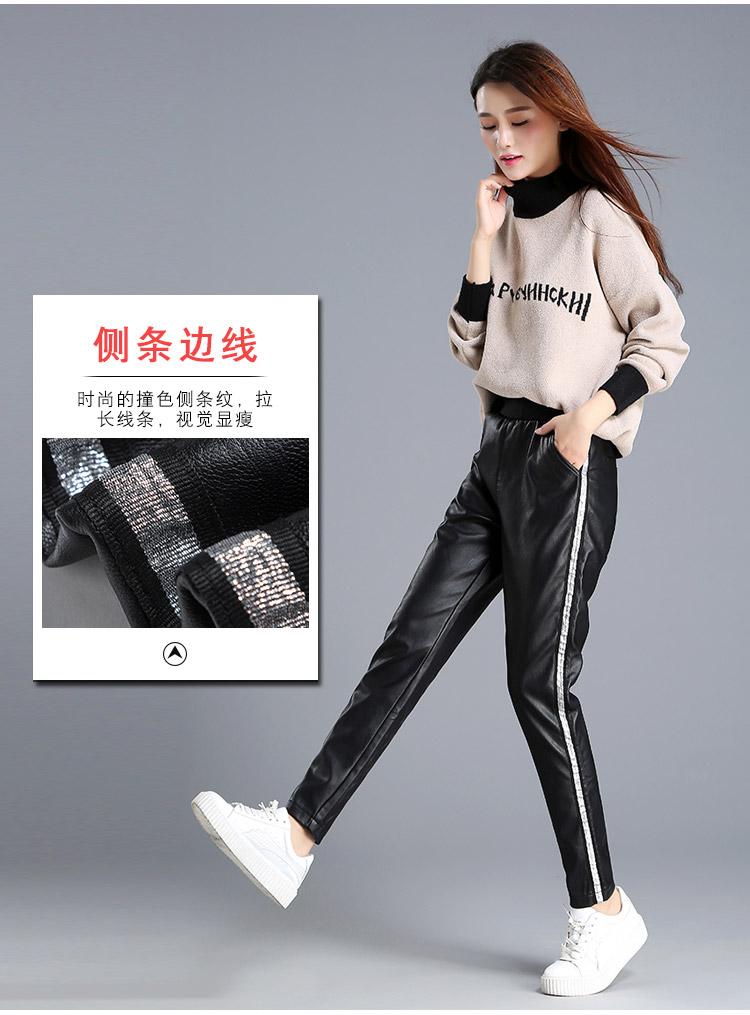 YUANXIANGPO Woman's Women's Leather 19