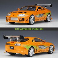 JADA Advanced collection model1:18 alloy car toy,High simulation TOYOTA SUPRA,diecast metal model toy vehicle,free shipping