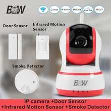 Cámara de vigilancia wifi + sensor de puerta/infrarrojos motion sensor/detector de humo cámara de red 720 p hd inalámbrico de alarma sistemas bw13p