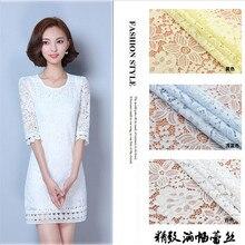 150CM Wide High quality Nylon Spandex lace fabric diy craft Elasti Fabric For wedding dress clothing material