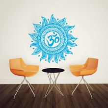 Art Home Decor Mural Mandala Ornament Indian Moroccan Pattern Wall Dticker Vinyl Yoga Namaste Lotus Flower Decal Sticker M-118