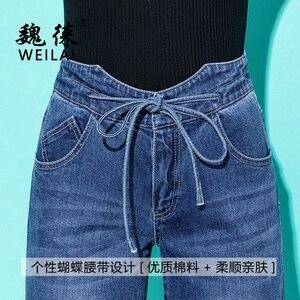 Image 2 - Femmes taille haute maman jean Denim cordon large jambe jean bleu ample Palazzo pantalon 2019 automne mode petit ami jean Mujer