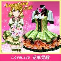 Aniel Japanese Anime Love Live Cosplay Costumes Lovelive Flower Bouquet Kotori Nico Nozomi Maki Eli Umi