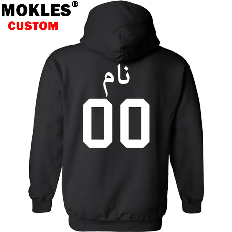 IRAN republic pullover logo custom name number autumn winter ir Jersey keep warm irn flag islam persian nation country 0 clothes