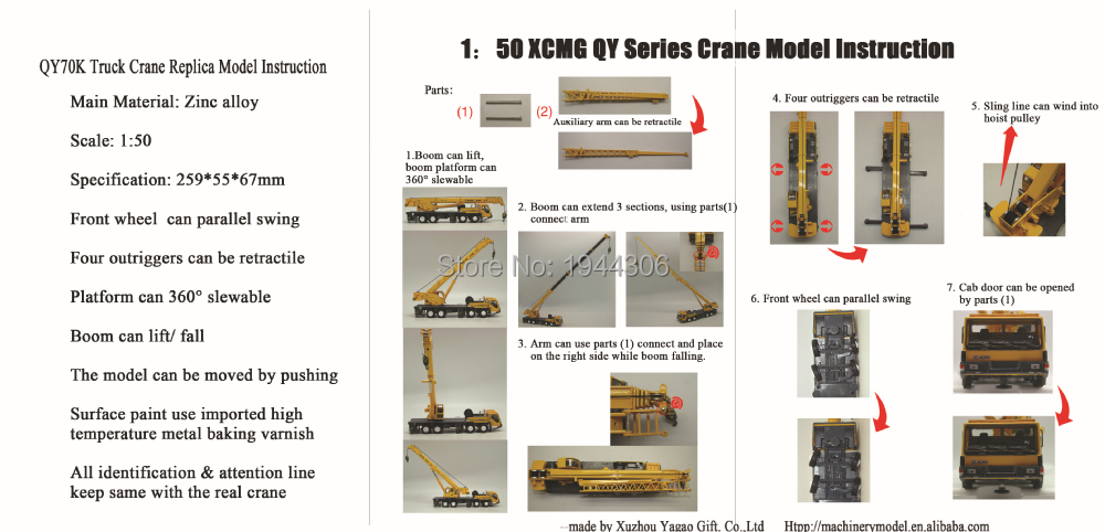Instruction of XCMG QY70K Crane Model.jpg
