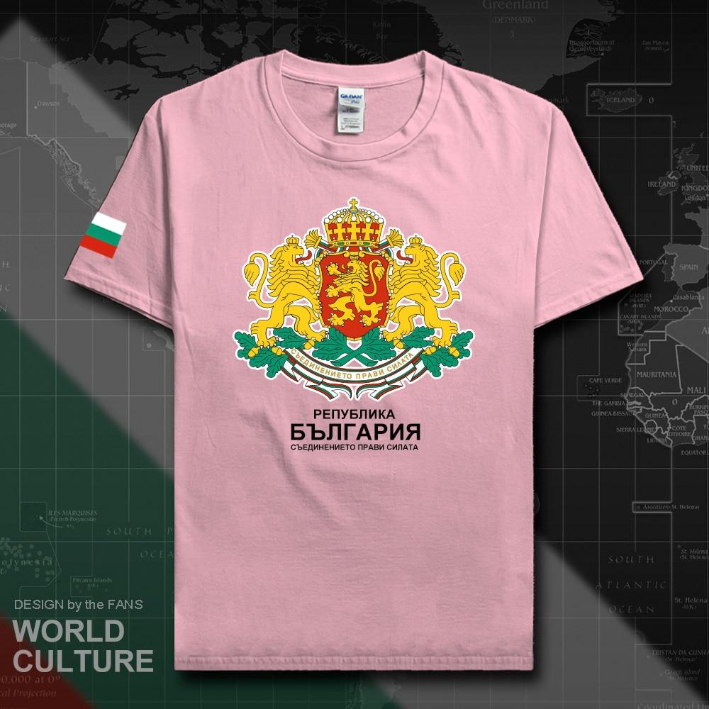 e7dd3e9b87c Buy bulgaria national and get free shipping on AliExpress.com