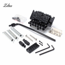 Zebra1 Set Acoustic Guitar Double Locking Tremolo Bridge Black Locking Nut Lock For Musical Instruments Floyd Rose Replace