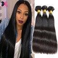 Mink Brazilian Hair Straight 10A Virgin Unprocessed Human Hair 3 Bundles Stema Hair Cheap Brazilian Straight Virgin Hair 100g