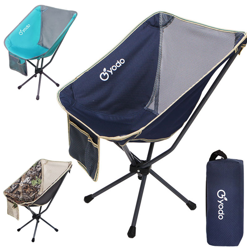 Folding Outdoor Chair Moon Chairs Leisure Outdoor Storage Portable Backrest Fishing Camping Moon Chair Sketch Backpack