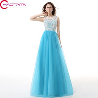 Floor Length Lovely Long Prom Dress 2017 O-Neck Sheer Lace Strapless Button Back Chiffon Ruched Ball Gown Women Formal