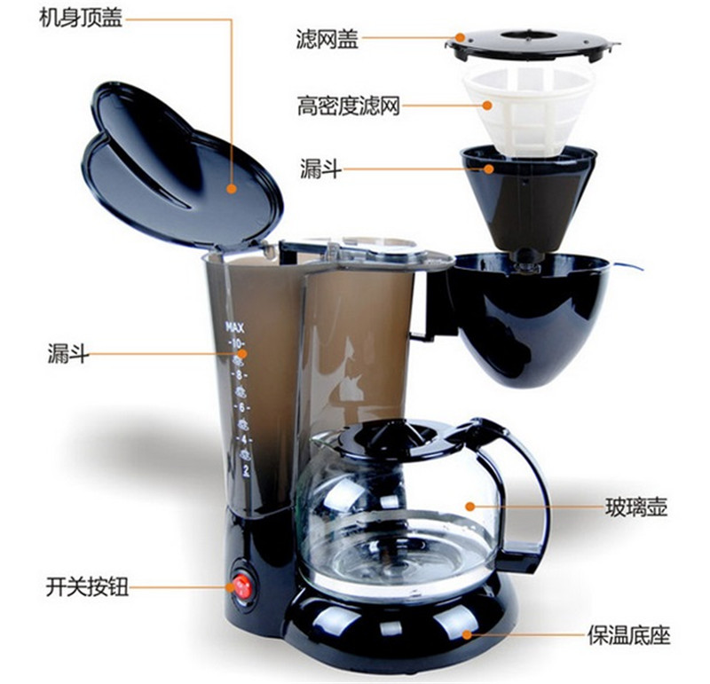 CM1005-4,free shipping,American household fully-automatic drip coffee machine,tea machine,thermal coffee pot,machine insulation coffee maker uses the american drizzle to make tea drinking machine