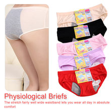 Menstrual Period Underwear Women Modal Cotton Panties Ladies Seamless Lengthen Physiological Leak proof Female lingerie