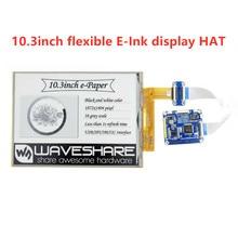 Waveshare 10,3 дюйма гибкий E Ink дисплей шляпа для Raspberry Pi, IT8951 контроллер, 1872 × 1404 разрешение, поддерживает частичное обновления