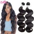 Cheap MSHere Hair Products Brazilian Body Wave Virgin Hair Soft 7A Brazilian Human Hair Body Wave 4 Bundles Grace Hair Body Wave