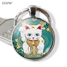 Fashion Accessories Maneki Neko Teal Lucky Cat Keychain Key Rings Glass Dome Cabochon Keyring Lucky Cat Symbols Pendant Jewelry