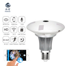 FAIYOU Panoramic Bulb 360 VR 960P 1080P 1.3MP HD IP Camera Smart LED Lights Cam Starlight night vision Bulb Home Security Camera(China)