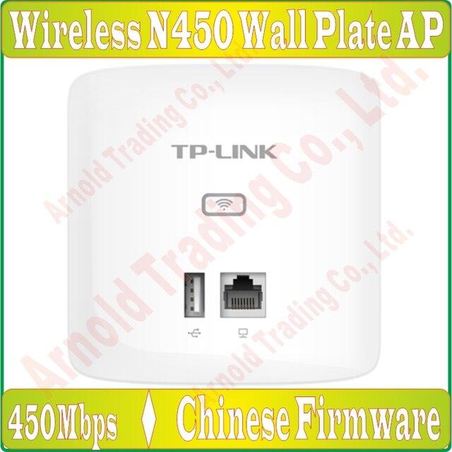 5V1A Puerto USB 450 Mbps en la pared AP para hotel WiFi proyecto interior AP 802.11b/g/n/punto de acceso WiFi POE fuente de alimentación 100 M RJ45 puerto