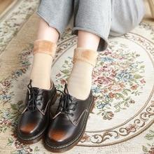 winter short socks women Macaron color cute socks cotton warm sock wide mouth halloween socks colorful master has given dobby a sock letters printing winter warm socks