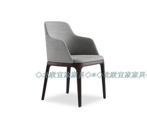 Delightful Lounge Chair Designer Wood Dining Chairs Poliform Grace Chair Scandinavian  Designer Chair