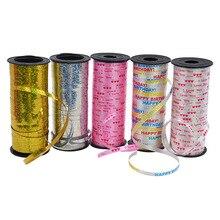5 мм воздушные шары ленты лента-лазер для вечерние украшения Подарочная коробка DIY упаковка свадебные украшения фольги атласные ленты аксессуары