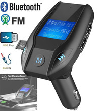 Wireless Hands-free Bluetooth Car Kit MP3 Player FM Transmitter USB Car Charger  Hands-Free Car Kit Car Stereo MP3 WMA FLAC