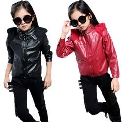 Fashion Girls Pu leather Clothing Set Black Red Color Jacket+Trousers Costume Coat