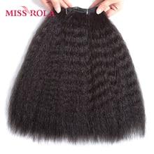 Мисс Рола 14,5 дюйма MS Коко Стиль химическое Инструменты для завивки волос 100 г Двойной Уток Weave Связки распродажа Kanekalon Firber 3 цвета