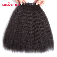 Miss Rola 14 5inch Ms Coco Style Synthetic Hair Weaving 100g Double Weft Weave Bundles On