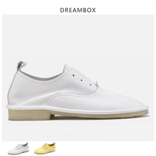 European station casual handmade leather shoes men summer breathable small white British set foot with a peda