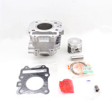 2sets/lot High Quality Motorcycle Cylinder Kit For Haojue Suzuki AN125 HS125T AN HS 125 125 cc Engine Spare Parts