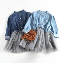 2017 г. новинка из весенней коллекции Осеннее платье для маленьких девочек джинсовое Сетчатое лоскутное платье принцессы для девочек с длинным рукавом Платья для малышей для Обувь для девочек dq612