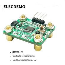 MAX30102 Heart rate sensor module heartbeat pulse oximetry  computer direct reading цена