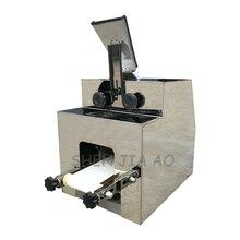 Коммерческие Автоматического Малый вареника нержавеющей стали машина кожи Электрический имитация ручной работы клецки обертки 220 В 0.45kw
