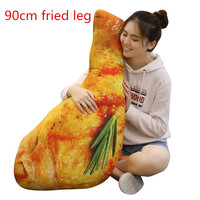 90cm fried leg