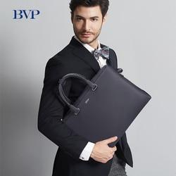 BVP Hohe Qualität Männer Aus Echtem Leder Business Aktentasche Hand gewebten gürtel hochwertigen Fadenkreuz Kuh Leder Solide 14 Laptop-tasche J40