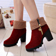 ELGEER Winter new casual fashion warm scrub side zipper womens boots thick with non-slip mid-heel