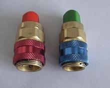 Car quick connector quick connector car connector r134a adapter