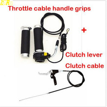 Clutch LEVER + Cable Line 49cc 60cc 66cc 80cc Motorized Bicycle Push Bike