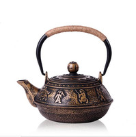 Japanese Cast Iron Teapot Uncoated Kung Fu Warring States Tea Pot With Filter Creative Kettle Tetera De Hierro Fundido