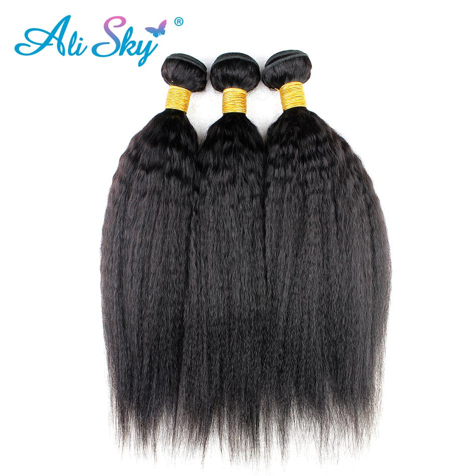 Brazilian Hair Kinky Straight Human Hair Weave 3 Bundles Deals Ali Sky Hair Products Coarse Yaki Hair Weaving Extension Non Remy