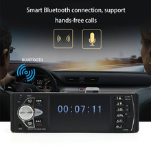 4.1-Inch Display Car MP5 Car Parking Assistance System Music Player Car CD Player Replacement Support Hands-free Calls