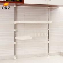 Kitchen Adjustable Shelf Creative Seasoning Condiment Pot Holder Cooking Utensil Hanger Kitchen Organizer Storage Rack